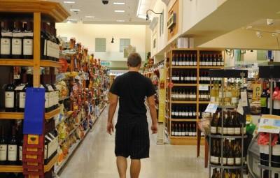 supermarket-732281_960_720