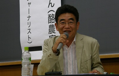 Toshiya Morita lecture picture