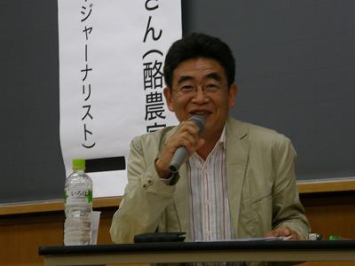 Toshiya Morita lecture picture