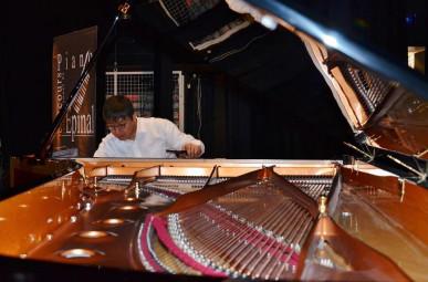 concours piano accordeur