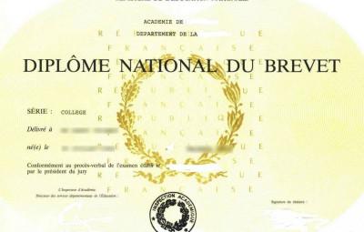 diplome-brevet-1024x683